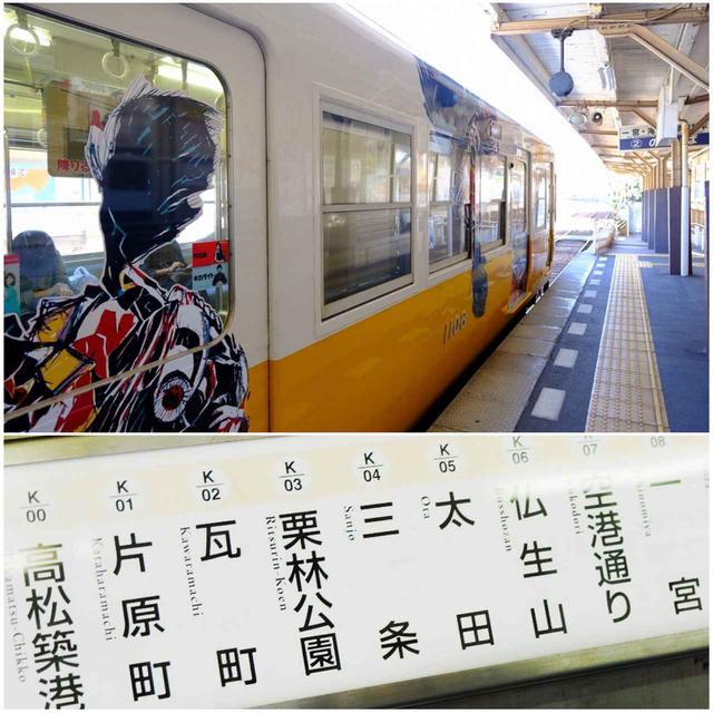 画像: 旅先で乗るローカル線っていいですね。仏生山駅は電車好きも楽しめる駅なんですよ。