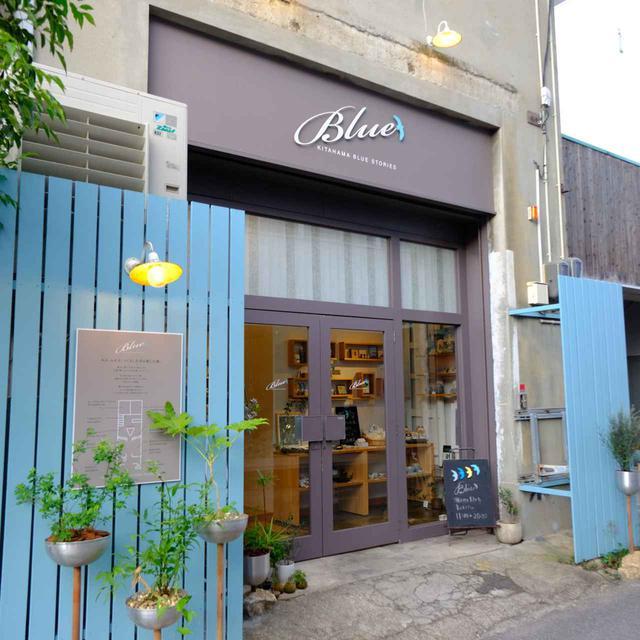 画像: さろんぶるーの目の前のビルにあるセレクトショップ「Blue」も同系列です。瀬戸内の海にまつわる様々な雑貨があります。