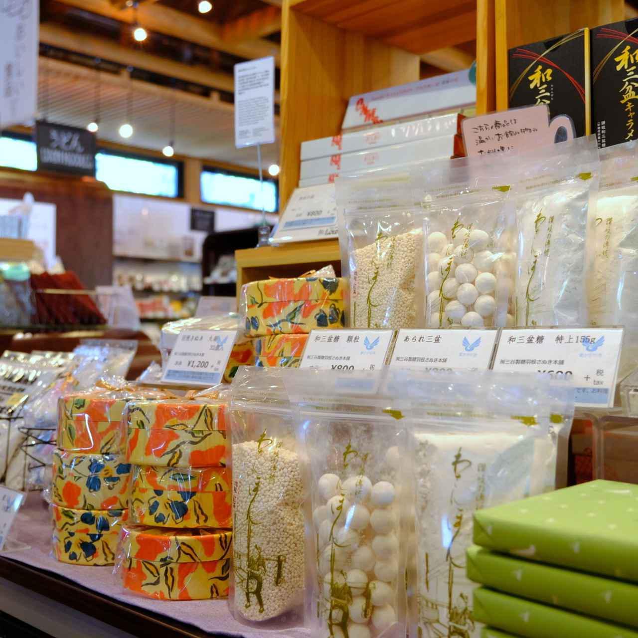 画像: 香川の名産品が揃います。こちらは和三盆。小さなおみやげで、かつ日持ちするので、人気のおみやげです。