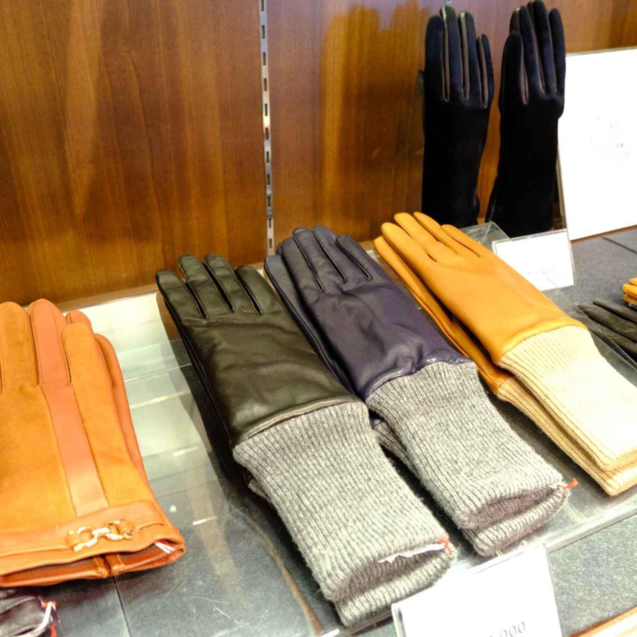 画像: 東かがわ市で国内の9割が生産されているという手袋。ここには革手袋からUV手袋まで、県内で生産された様々な種類の手袋が揃っています。