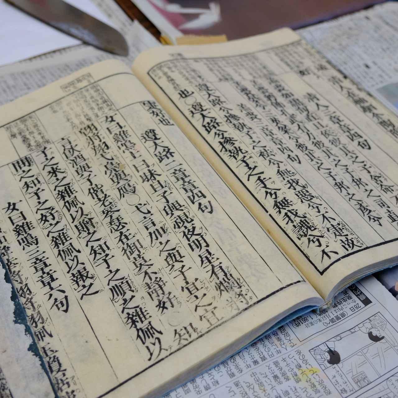 画像: 現在は2人で作られています。型に貼っていくのは古書に使われていた紙。