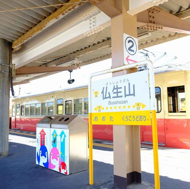 画像: 仏生山駅へは「ことでん」に乗って。高松築港駅から20分弱で到着します。