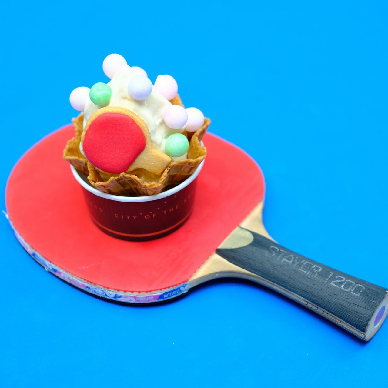 画像: 四国名産である「和三盆」を使ったスイーツを食べにいきます。
