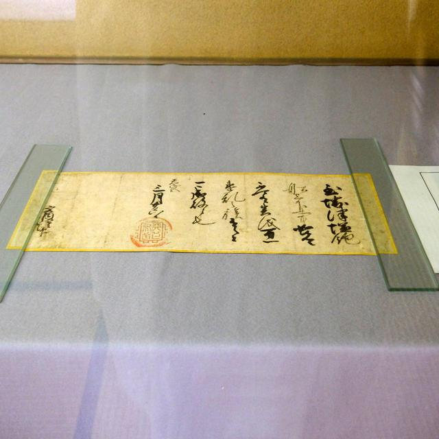 画像: 織田信長の朱印状。ここには「塩飽の船が堺港(大阪府)に入港するときは、他国船はその周囲を開けて塩飽の船を通すこと。」と書かれています。つまり塩飽船は船の周囲の海面を占有する権利を持っていました。