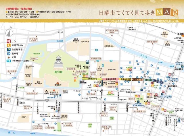 画像: 開催場所は「高知市追手筋」。公共交通機関でのアクセスがおすすめ