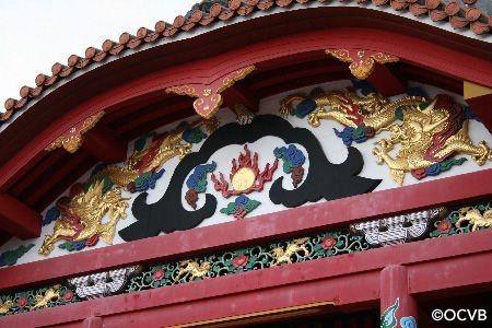 画像1: 15世紀~19世紀に栄華を極めた琉球王国の歴史と伝統