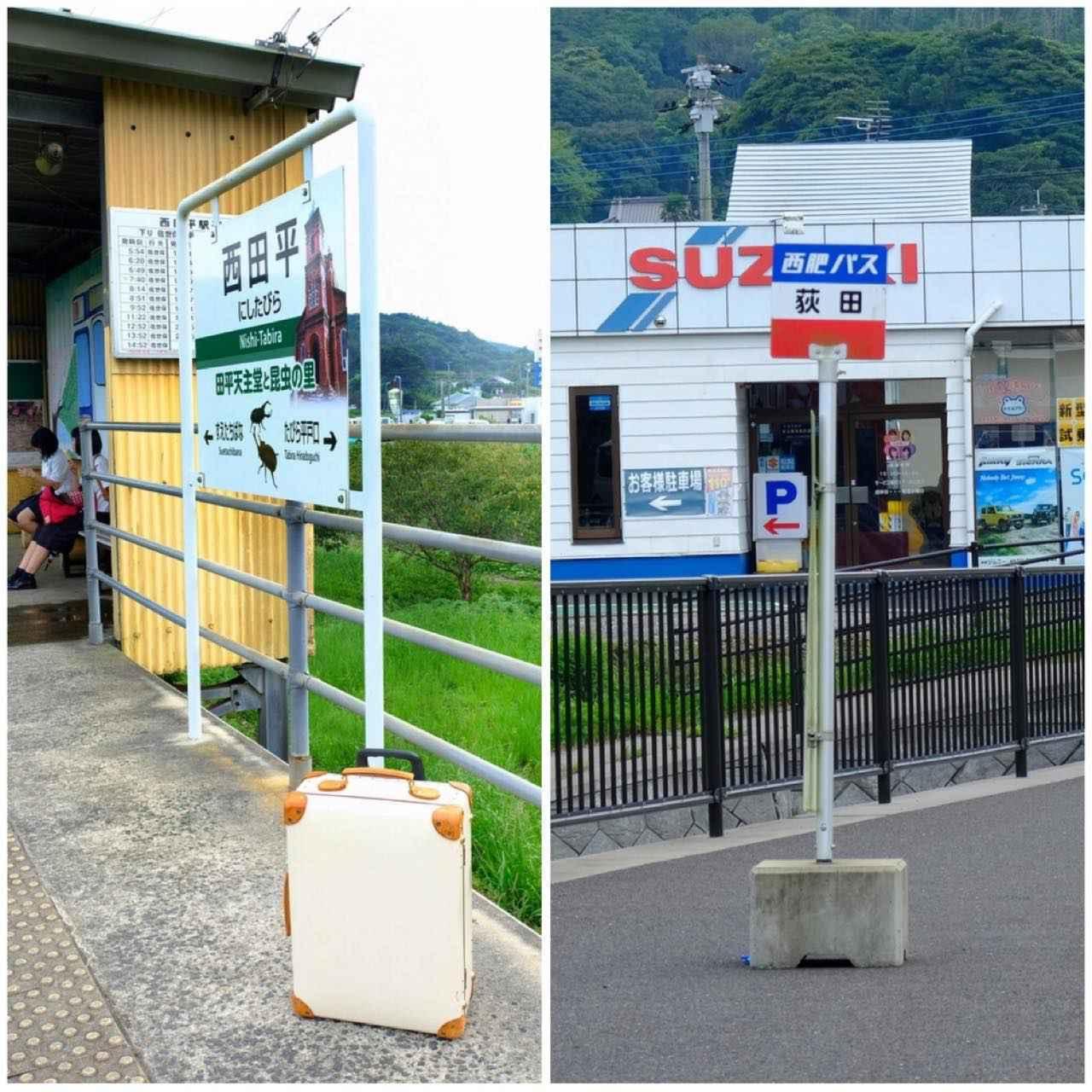 画像: 田平天主堂は松浦鉄道「西田平駅」かバスの「荻田バス停」が最寄りです。少し行きにくい場所なのですが、後悔はさせない長崎を代表する名建築でした。