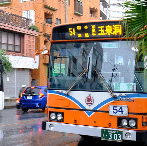 画像: さて、いよいよバスに乗り込み、出発!この日訪問する「ガンガラーの谷」は2008年に一般公開されるようになったスポット。