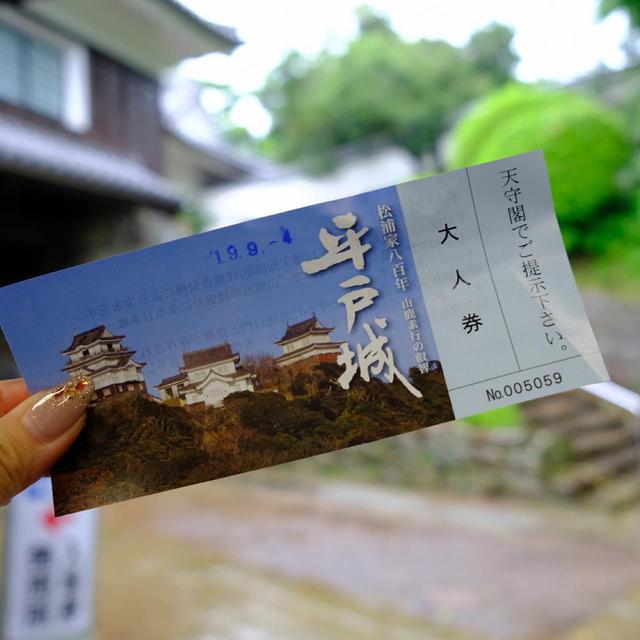 画像: いよいよ登城です!が、このチケット売り場あたりも平戸城の見ておくべき重要なスポットなんです。