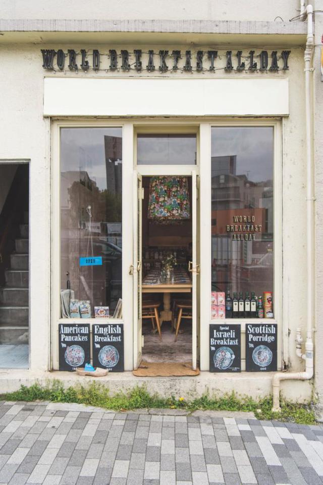 画像1: 【外苑前&原宿】ワールド・ブレックファスト・オールデイ:世界の朝ごはんがコンセプト。食べ比べも楽しい個性派カフェ