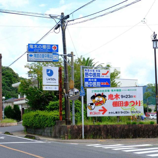 画像: ここからは体力勝負!中尾山まで一気に自転車で登ります。