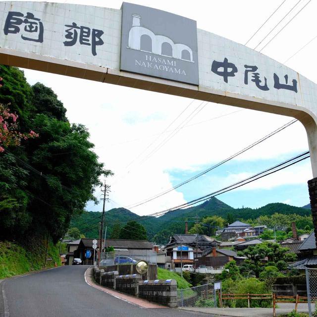 画像: 到着しました「中尾山」。ロゴマークにもなっている登り窯。その規模世界第1位、2位どちらも、中尾山にありました。