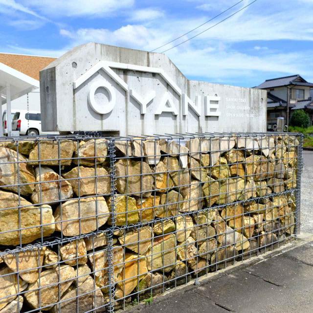 画像: 店舗づくりにも波佐見のストーリーが詰め込まれていました。入口の垣根には波佐見焼の原料となる陶石が使われています。