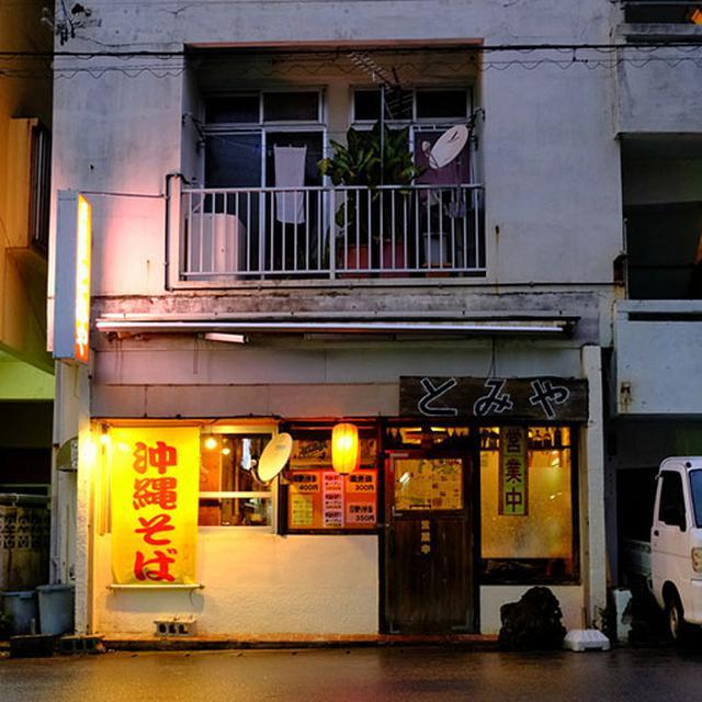 画像: バーで教えてもらいお邪魔したのは「とみや」。観光客はまず行かない、地元の居酒屋さん。