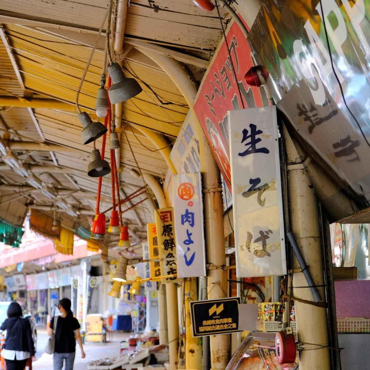 画像: 大正時代から続く市場で、佐世保の街の移り変わりを見守り続けてきたお店も数多く残ります。