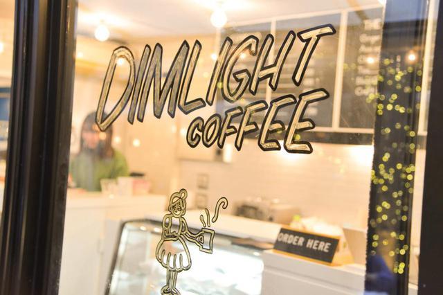 画像2: 極上の風味と、丁寧なドリップ。スペシャルティコーヒー「DIM LIGHT COFFEE(ディムライトコーヒー)」
