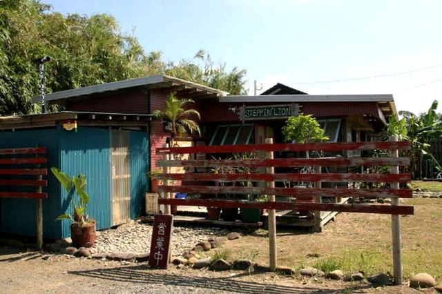 画像: 南国的な種子島の中でも、南米的な開放感ただよう1軒家。リゾート気分を満喫できる