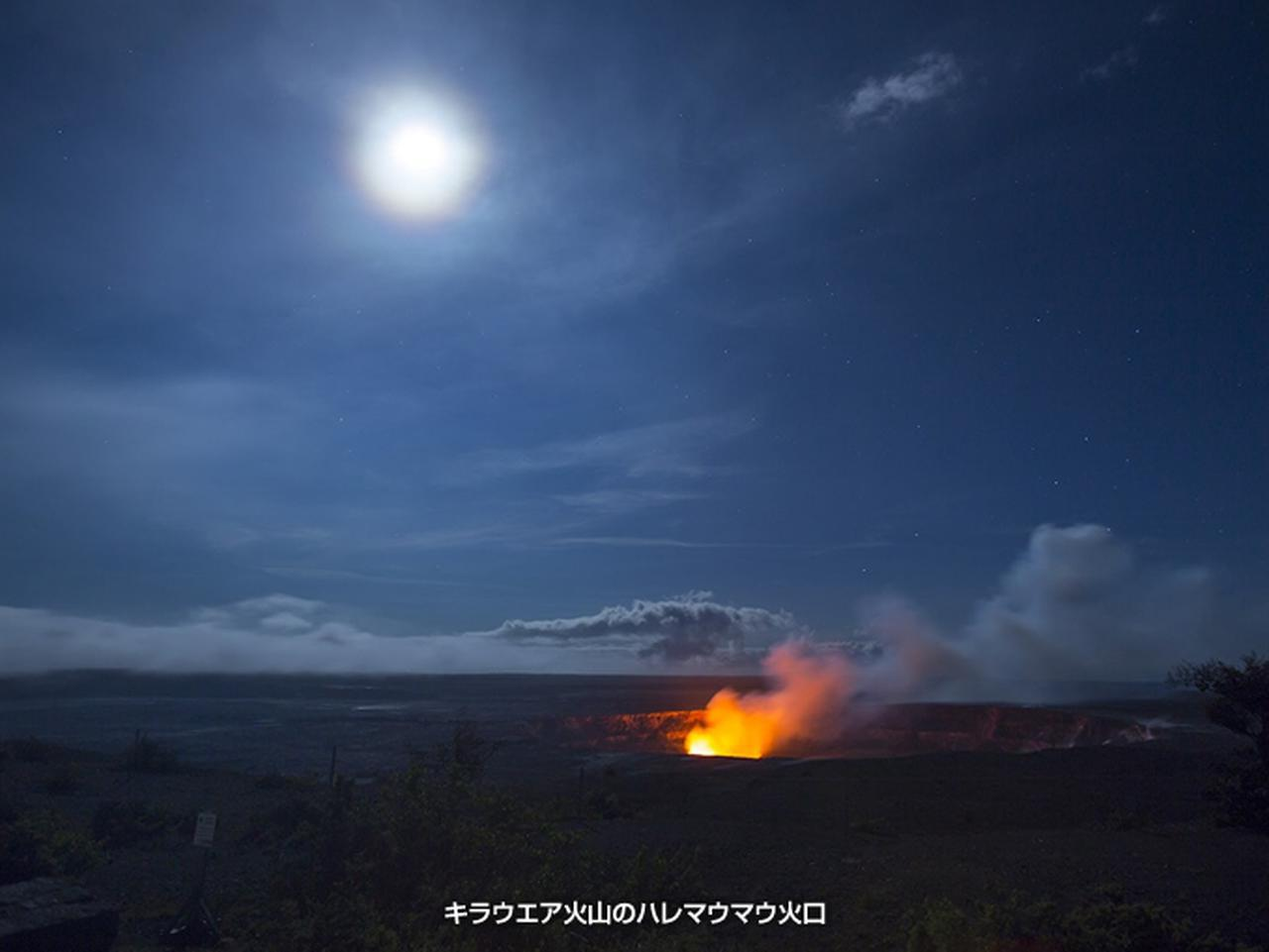 画像: 80%以上が「想像以上に満足」、「また行きたい」と回答。 行った人が絶賛する、ハワイ島の魅力とは。