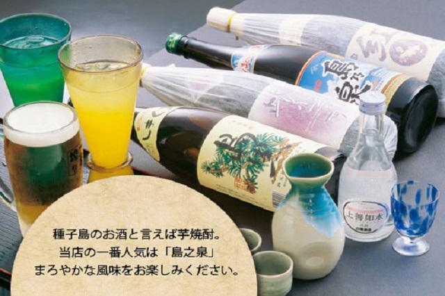 画像: 種子島のお酒といえば「島之泉」を始めとした芋焼酎。自ら酒米「吟のさと」を栽培した純米吟醸酒「航」も