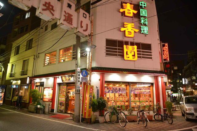 画像: 【春香園 蒲田店】餡ぎっしりの羽根つき餃子と、多彩な餃子たち