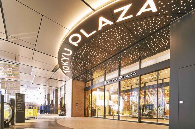 画像2: 【渋谷】ビジネスやカルチャーの新発信拠点!東急プラザ跡地に「SHIBUYAFUKURAS」誕生