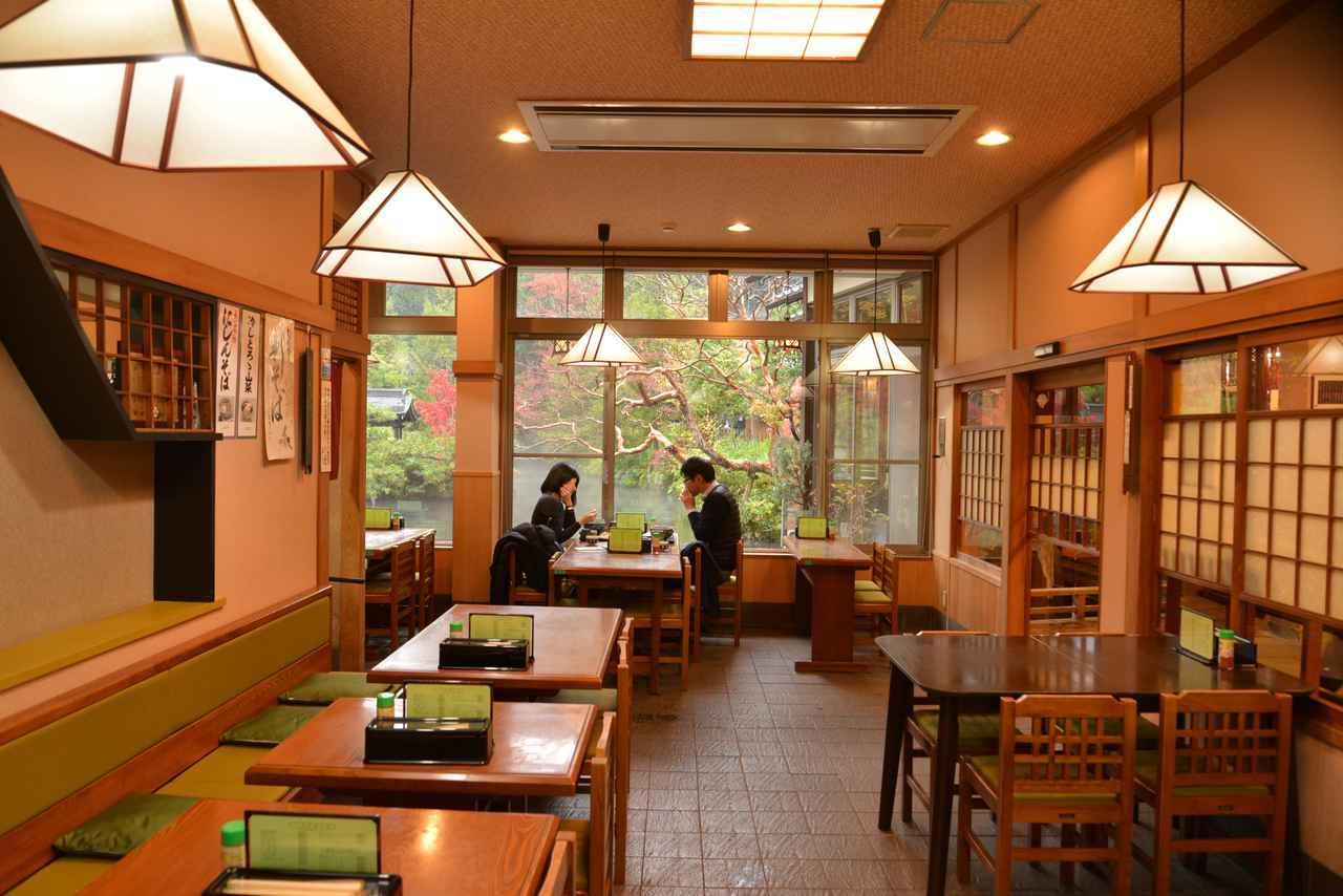 画像2: 元祖 嶋田家:風光明媚な老舗の中の老舗