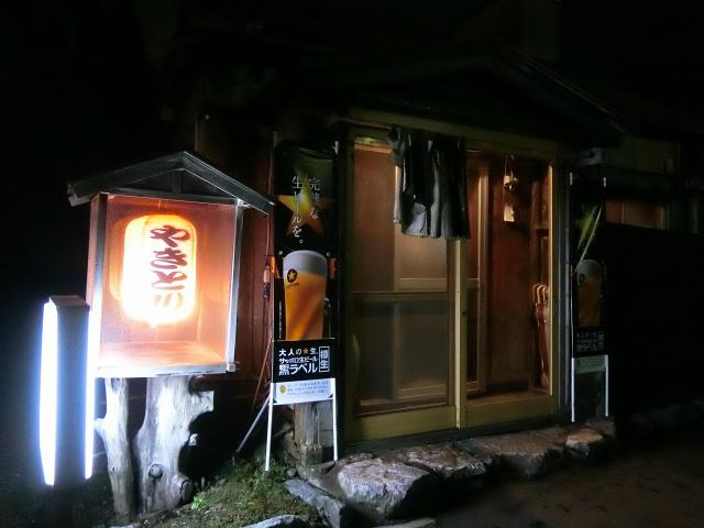 画像: 昭和の雰囲気という表現がぴったり。暗い夜道にポツンと提灯が点る