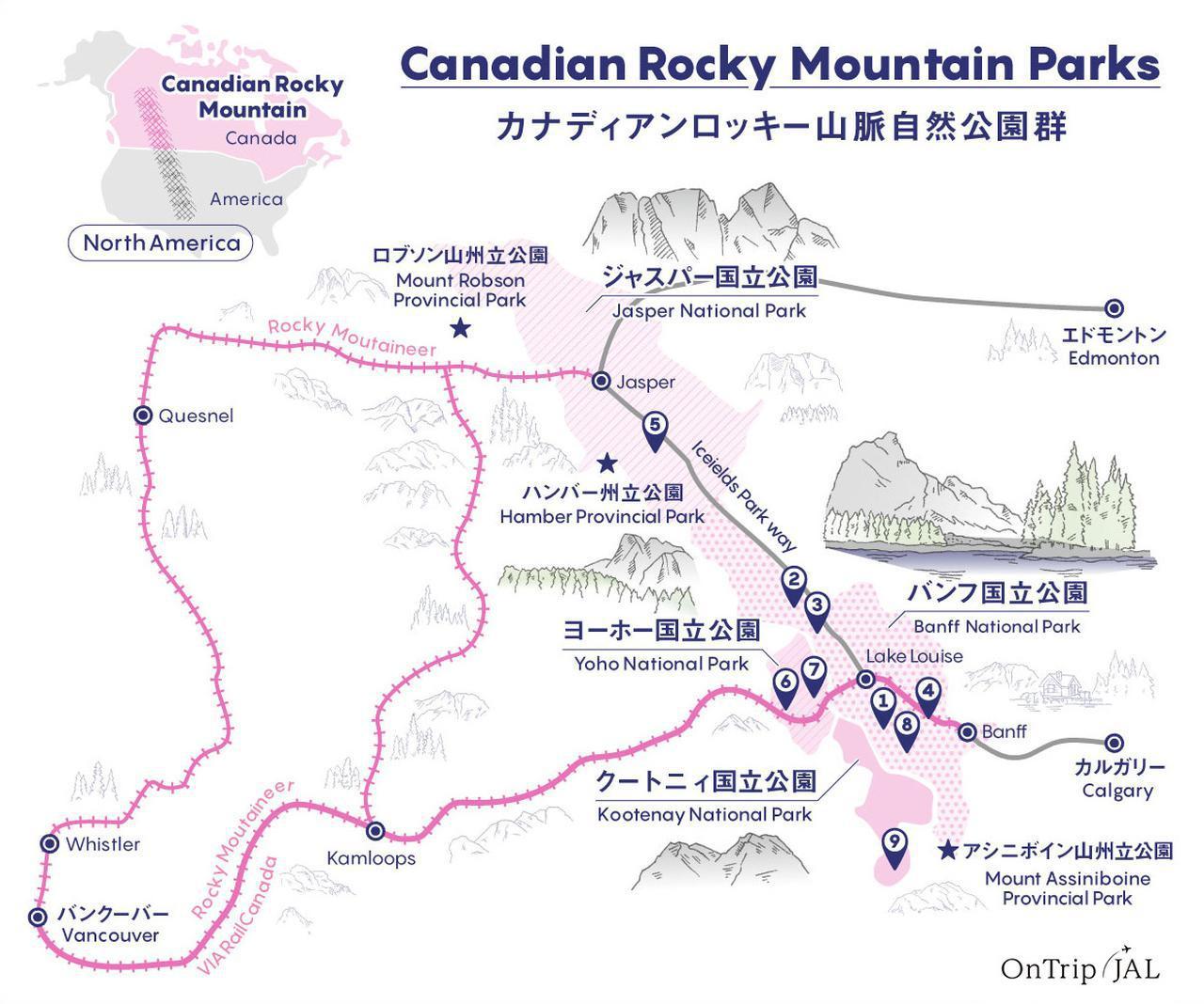 画像: カナディアン・ロッキー山脈の地図つき観光ガイド 絶景&アクティビティ|OnTrip JAL