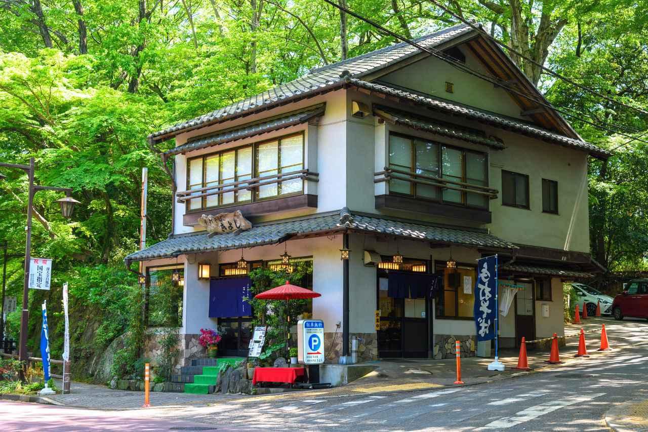 画像1: 深大寺そば きよし:京風だしのそばに、やわらかい鴨やニシン
