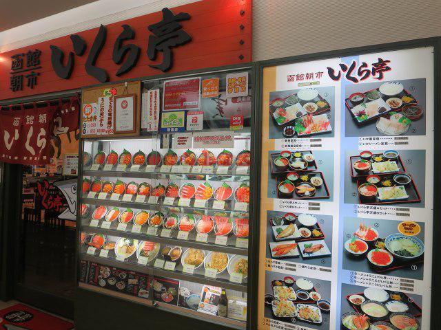 画像: メニューがずらりと貼られて外観からも美味が伝わる。建物の外側からも内側からも入店可能