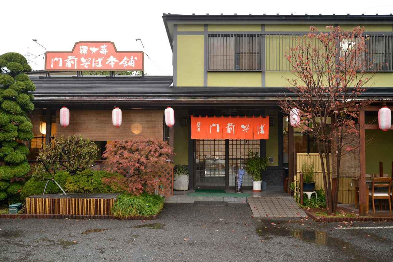 画像1: 深大寺門前そば本舗:高コスパな薄緑のそばと、名物いなり