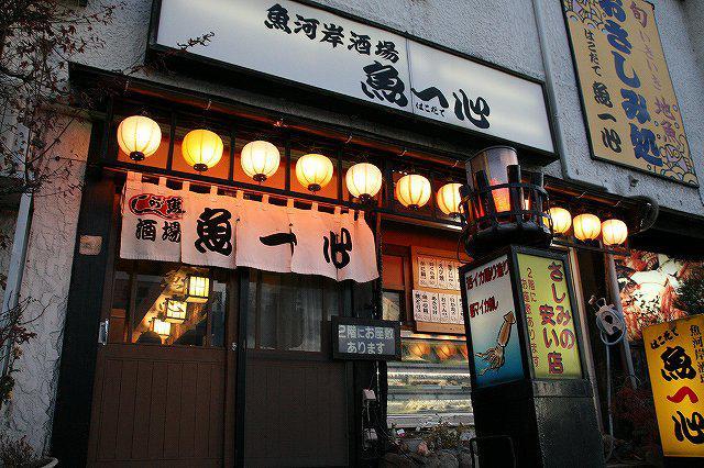 画像: 周囲は建て替えが進むが、「魚一心」は昭和の雰囲気のまま、今も残る