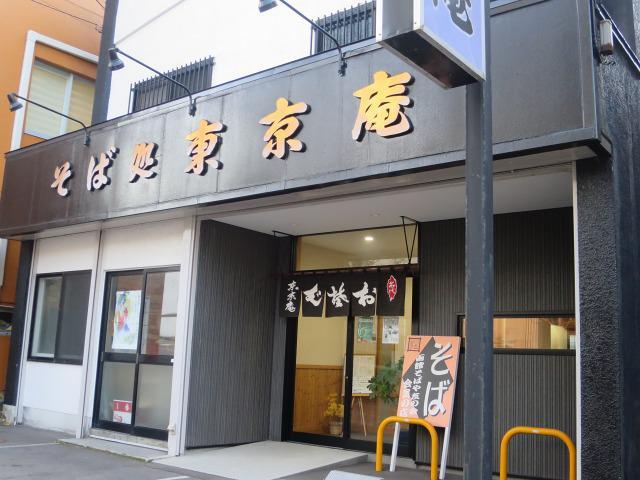 画像: 老舗だが入口を改装し、店内のクロスなども貼り変えて、新しい雰囲気に