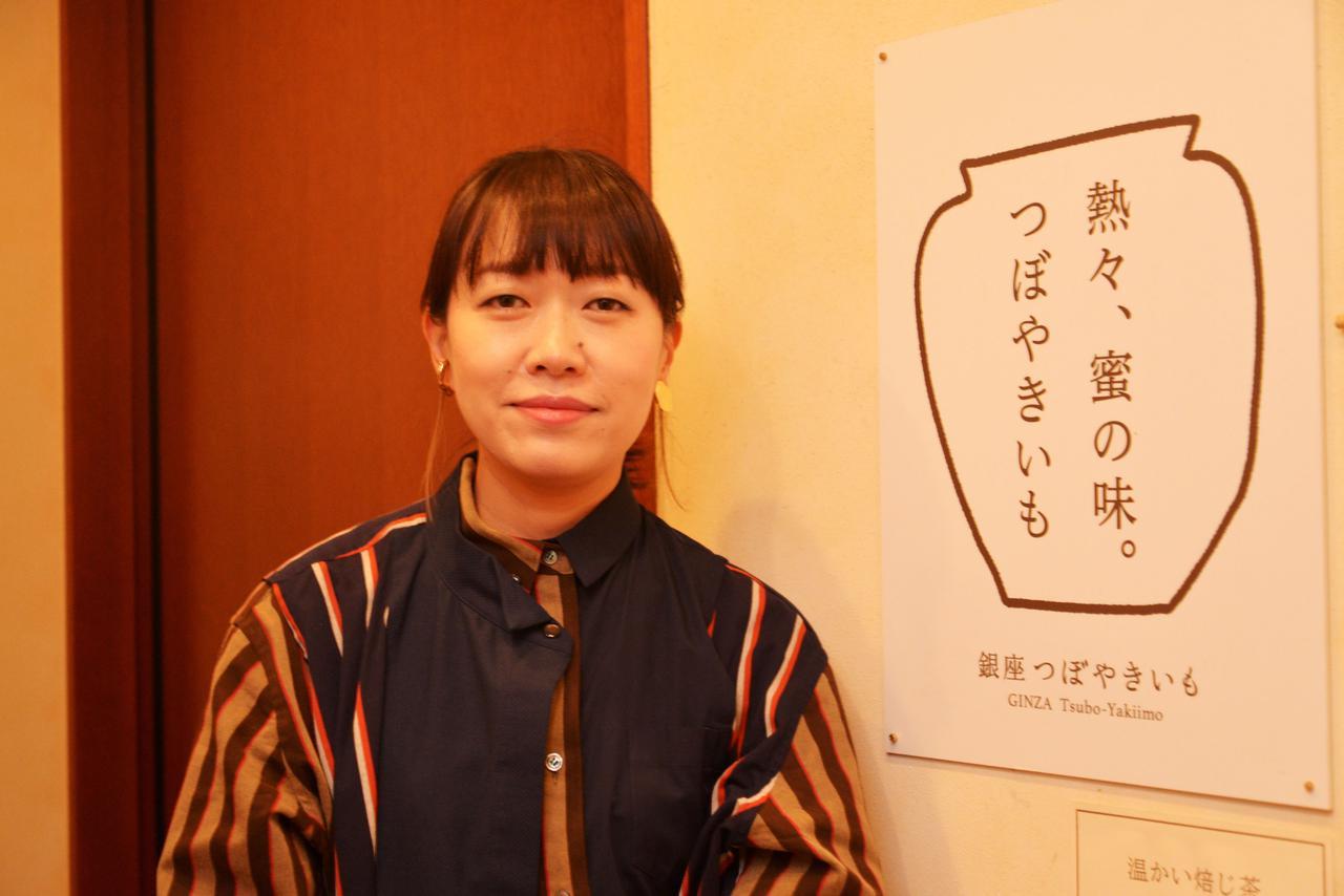 画像: 中島可奈子さん