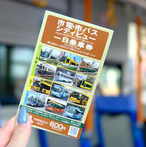 画像: この日はほぼ丸1日をかけて「カゴシマシティビュー」で移動します。多くの観光客が使う便利なバスです。