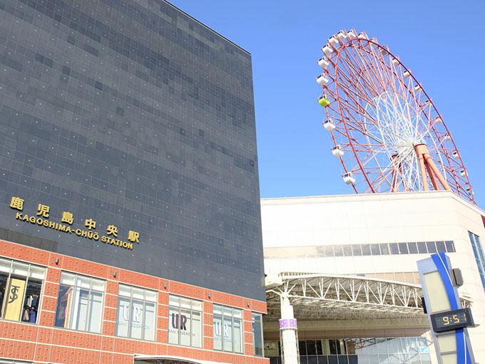 画像: 鹿児島では「鹿児島中央駅」を基点にまわります。駅の屋根に観覧車が生えてます!