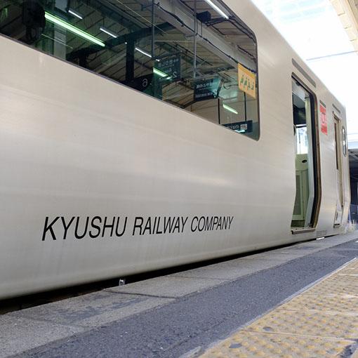 画像: 九州の電車はとにかくデザイン性が高い!乗車時間は数十分だけど、それでも乗りたい九州の電車。