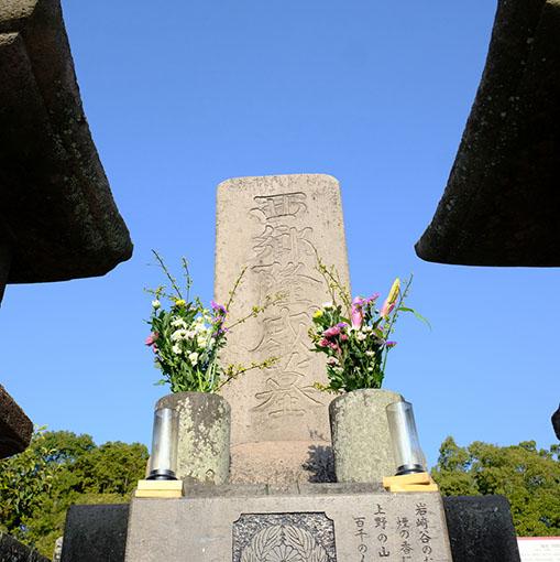 画像: お花が供えられた西郷隆盛のお墓。沢山の人が、若くして戦死した薩摩の志士に会いに来ていました。