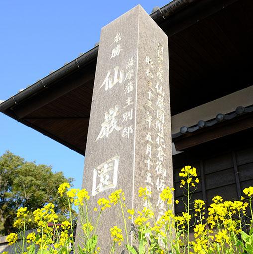 画像: さらにシティビューに乗って仙巌園へ。