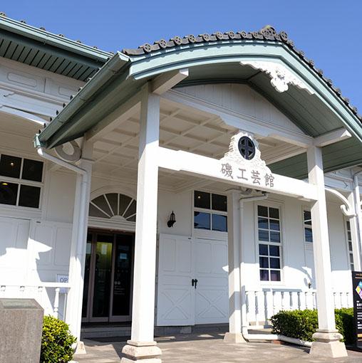 画像: 雅なむくり屋根を持つ「磯工芸館」。色とりどりの薩摩切子の販売が行われています。