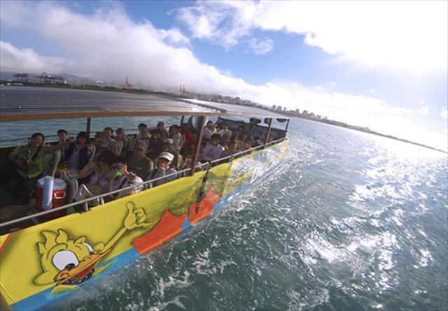 画像: ツアー詳細 - ハワイ 人気オプショナルツアーのご予約はJALPAKハワイ