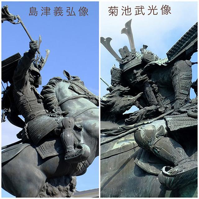 画像: なんと!熊本県菊池市で見た「菊池武光騎馬像」とそっくり!それもそのはず製作者が同じ。彫刻家の中村晋也氏でした。(左:伊集院駅前島津義弘騎馬像、右:菊池市菊池武光騎馬像)