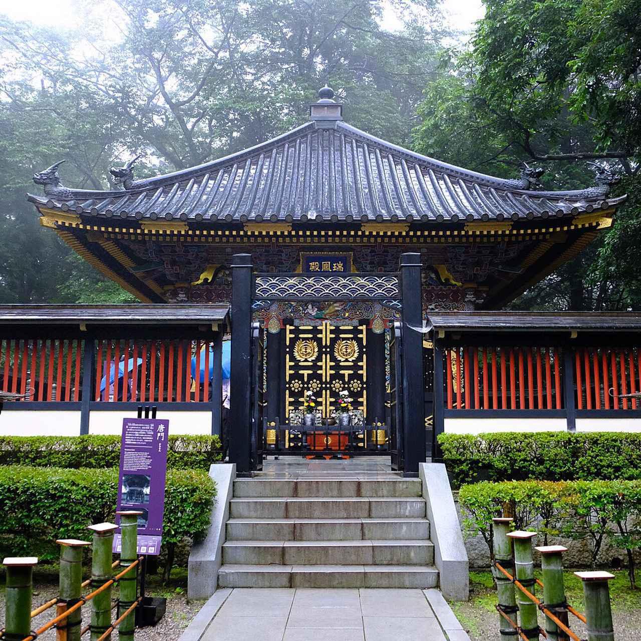 画像: 瑞鳳殿。政宗公は数々の副葬品とともにここに葬られました。