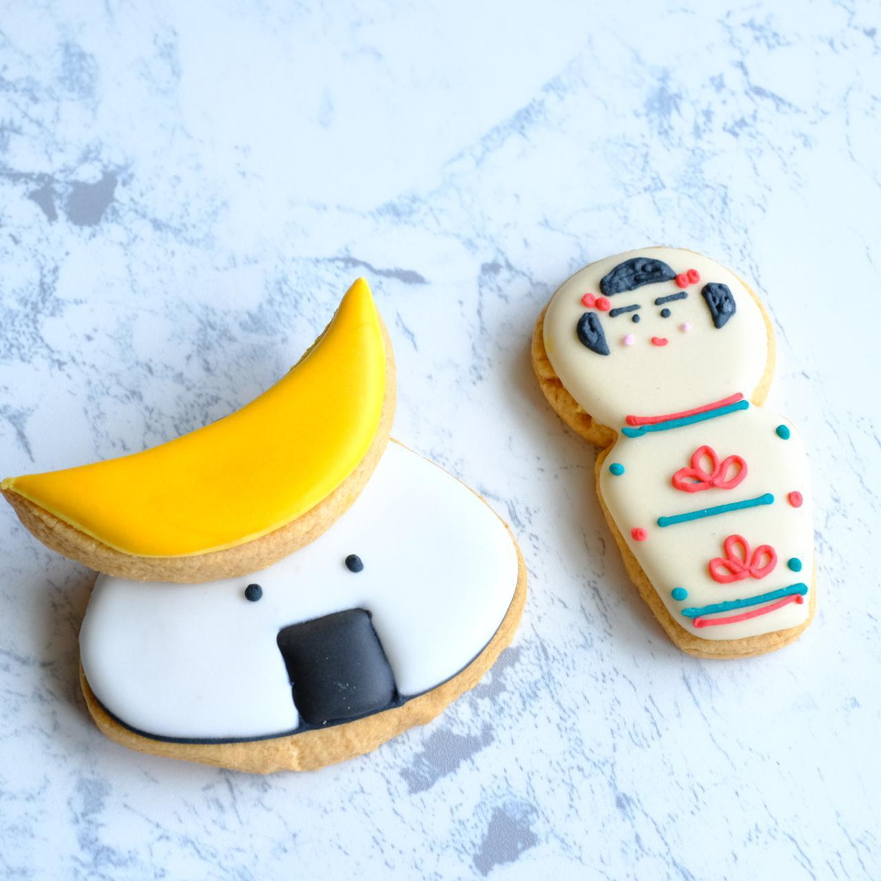 画像: アイシングクッキーもとっても可愛く、色や形、完成度も高くて満足。気の利いたお土産になりました。