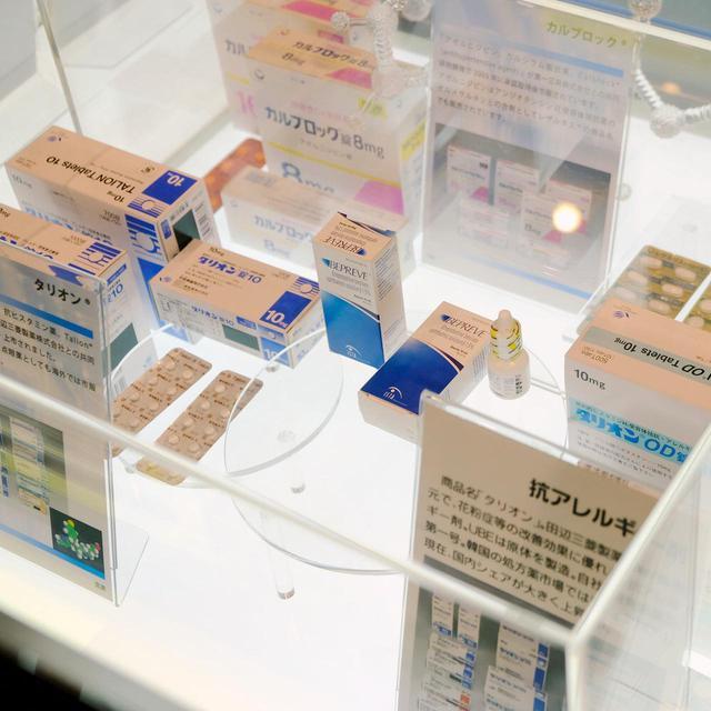 画像: どんなものが作られているかも具体的に見ることができます。例えば医薬。緑内障治療薬や抗アレルギー剤などを製薬会社と共同開発しています。