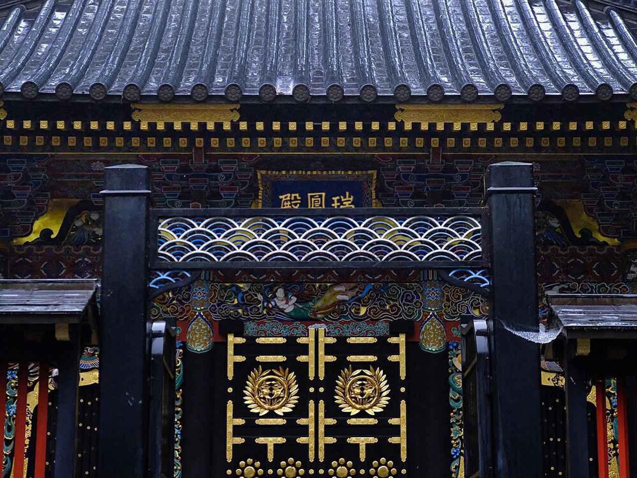 画像: 昭和6(1931)年に国宝指定されましたが戦火により焼失し、その後再建されました。