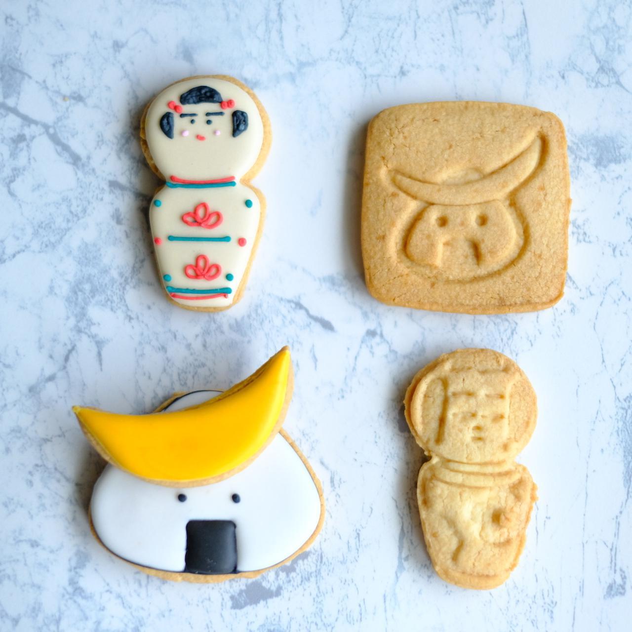 画像: 仙台で絶対買いたいお土産。「アトリエラフール」の「仙台サブレ缶」とアイシングクッキーです。