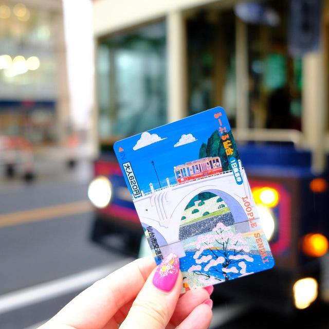 画像: 仙台駅前から観光地を網羅しながら市内を一周するシティループバス「るーぷる仙台」。一日乗車券で乗り倒します!