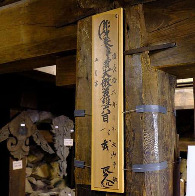画像: こちら!!松江城を築城した時に大山寺からやってきた僧侶が「大般若経600回読んで、祈りました。」というようなことが書いてあります。実際には600回は読めないので、蛇腹になった経本をパラパラしたようです。