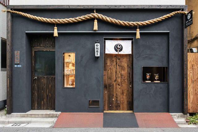 画像1: 江戸時代から続く日本の伝統工芸・飴細工作り